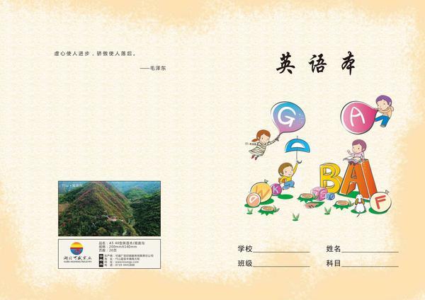 28開英語本2019版_看圖王.jpg