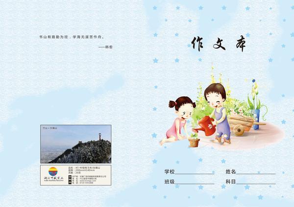 28作文本2019版_看圖王.jpg