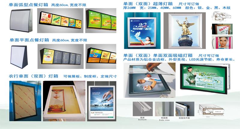广告产品01.jpg