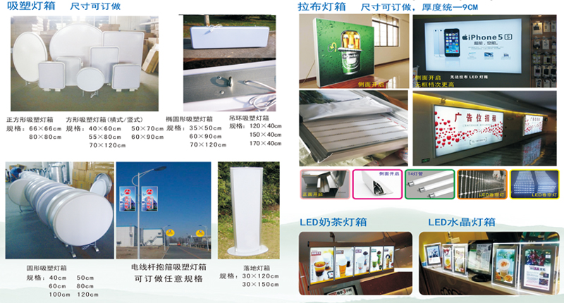 广告产品02.jpg